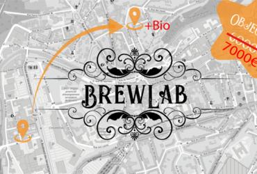 Brewlab header